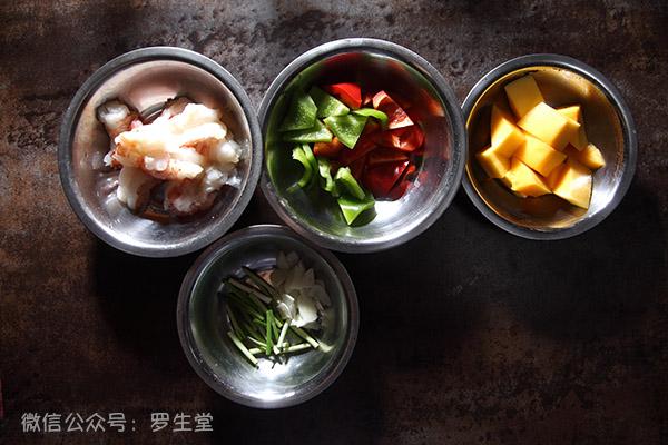 香芒古老虾