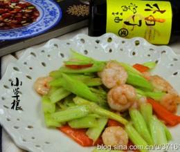 柚子酱油西芹虾仁