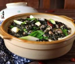 补钙食谱-海蛎虾皮紫菜煲