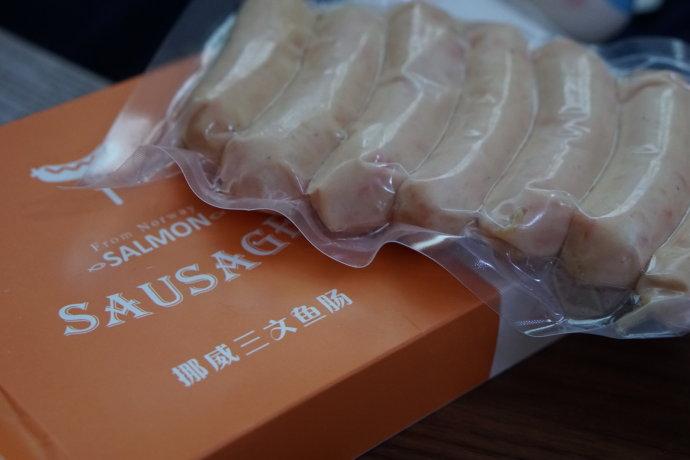 三文鱼肠土豆泥包饭