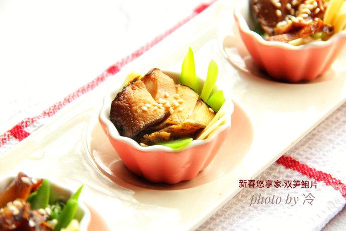 酱汁双笋鲍鱼片