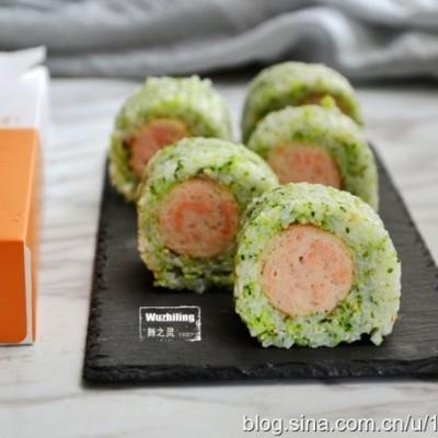 三文魚腸飯卷