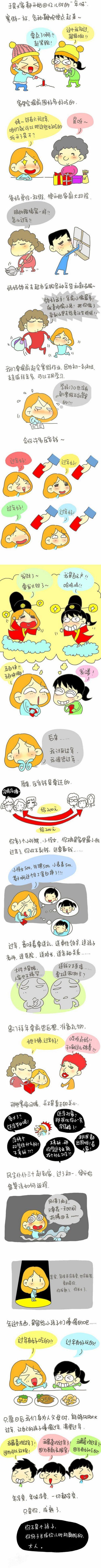 #新春悠享家#团团圆圆的家乡味:藕圆子