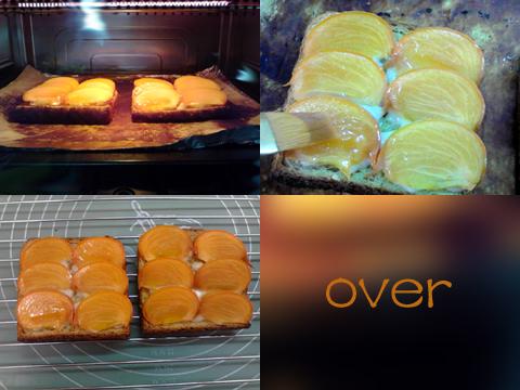 蜜糖柿子乳酪土司