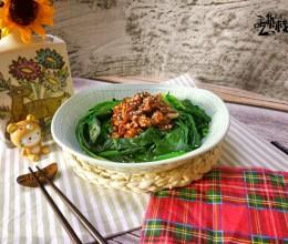 #新春悠享家#荤素搭配美味,杂酱菠菜