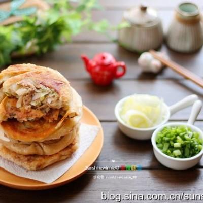 葱香牛肉饼