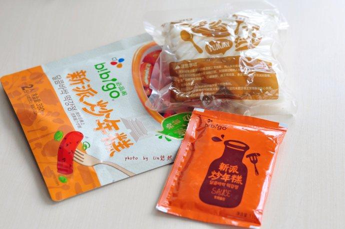 韩式新派炒年糕