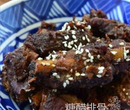 春节菜谱-糖醋排骨