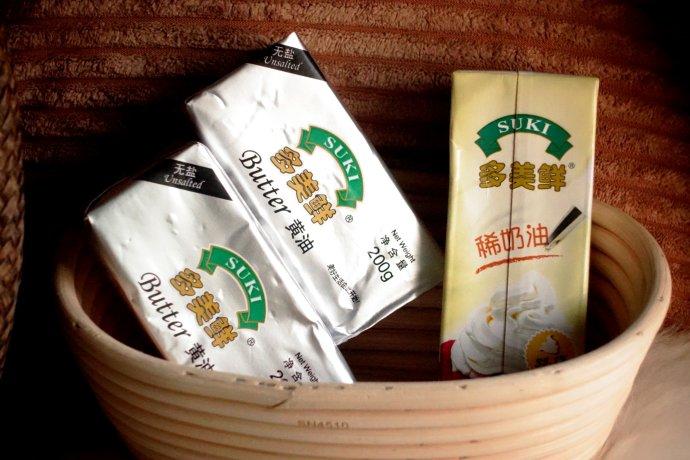 #新春悠享家#创新宴客菜肴【金顶生蚝】