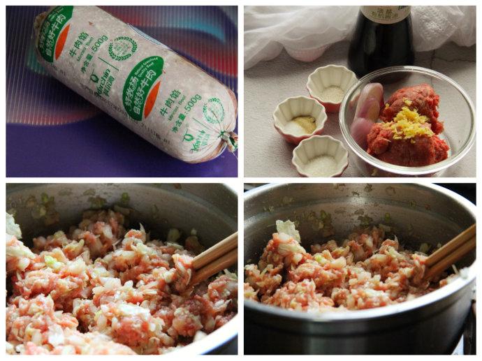 牛肉白菜锅贴