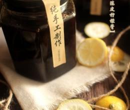清热润肺、止咳化痰的川贝陈皮柠檬膏