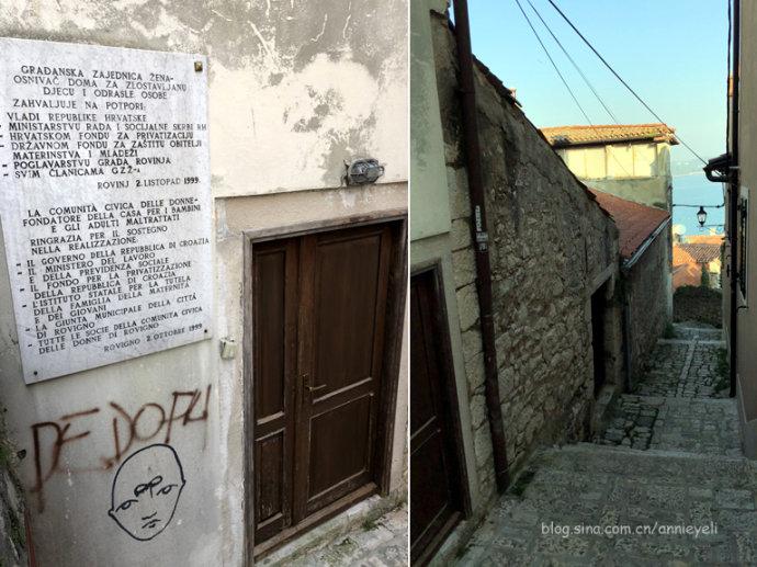 罗维尼橄榄油之旅,中世纪贝尔村
