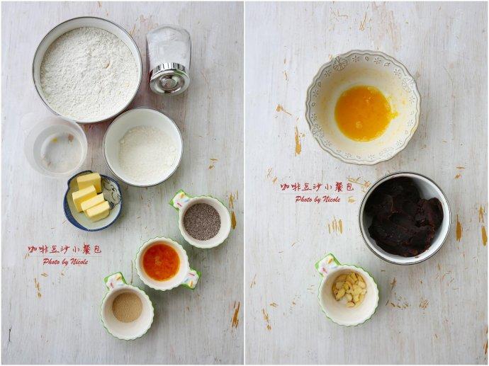 咖啡豆沙小餐包