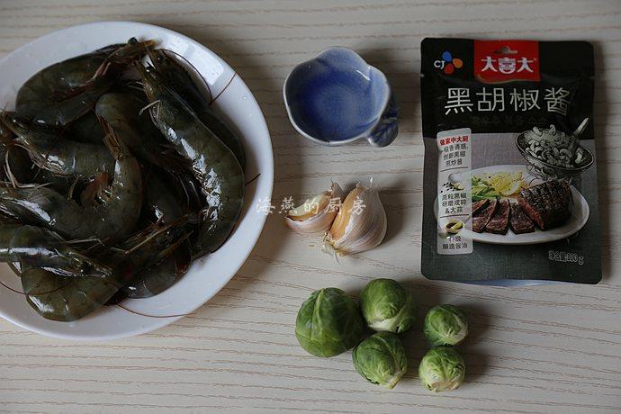 黑胡椒甘蓝虾