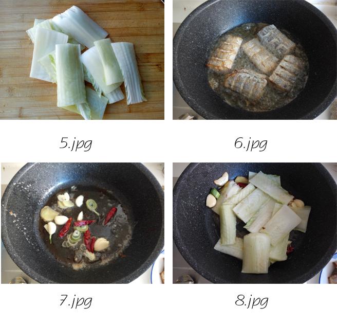 白菜炖带鱼