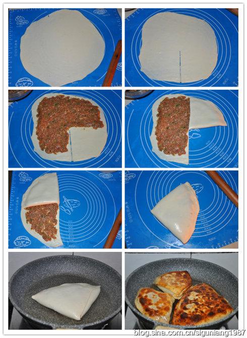 千层牛肉饼