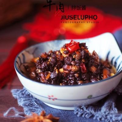 香菇牛肉拌飯醬