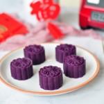 #新春悠享家#小朋友喜爱的健康紫薯糕