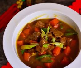 咖喱炖牛肉