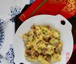 #新春悠享家#春节一定要做一盘全家都喜欢的滑蛋牛肉