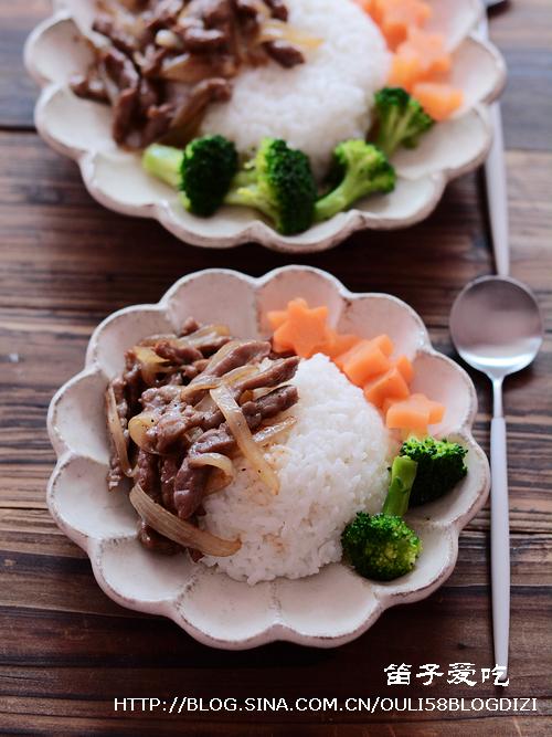 黑椒牛柳饭