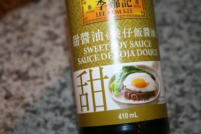 铸铁锅版腊味煲仔饭
