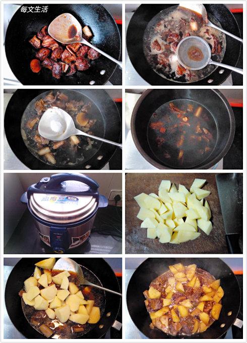 牛肋条烧土豆