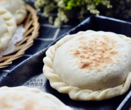 #新春悠享家#薄厚均匀不露馅的牛肉馅饼