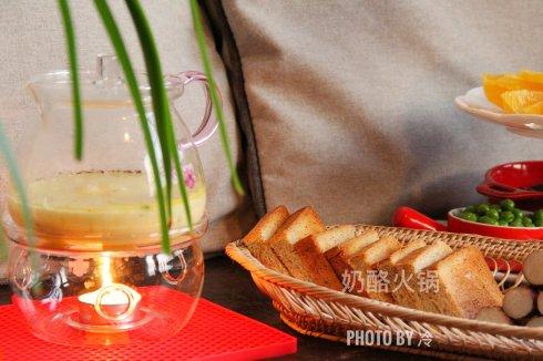 下午茶奶酪火锅