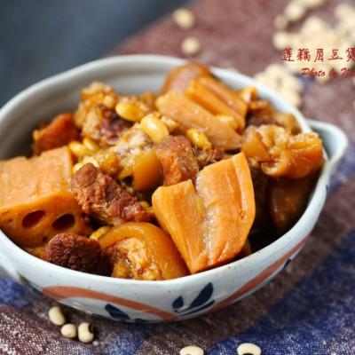 莲藕眉豆煲猪脚
