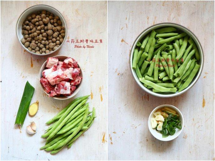 山药豆排骨炖豆角