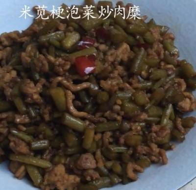 米莧梗泡菜炒肉糜