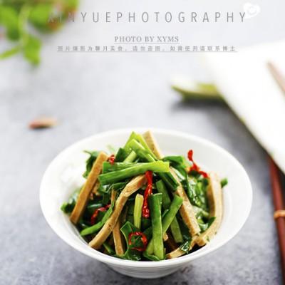韭菜香干、粉蒸面条菜