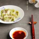 #新春悠享家#一抹新绿白菜三鲜水饺