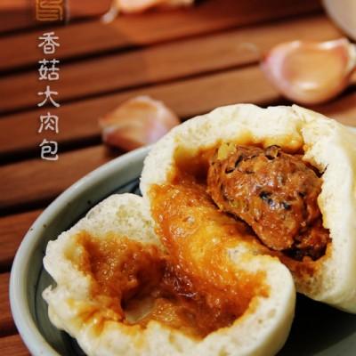 #新春悠享家#香菇大肉包.