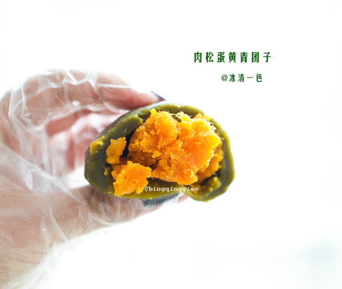 寒食节-艾草青团子