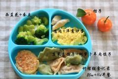 宝宝辅食制作100款-适合宝宝的鸡蛋烹调