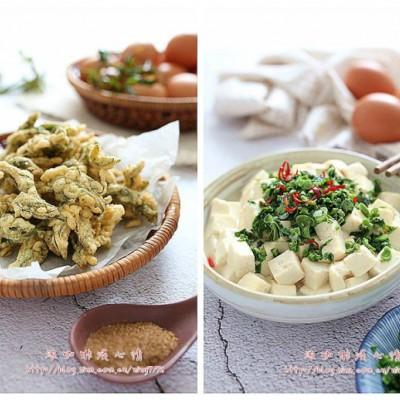 炸香椿鱼儿&香椿拌豆腐