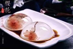 樱花水信玄饼