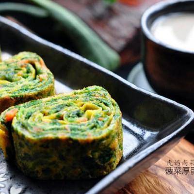 营养早餐-菠菜厚蛋烧