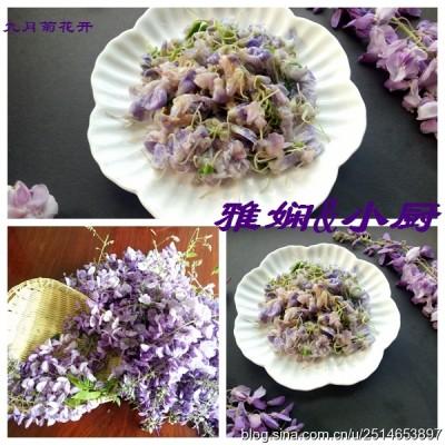 蜜汁紫藤花