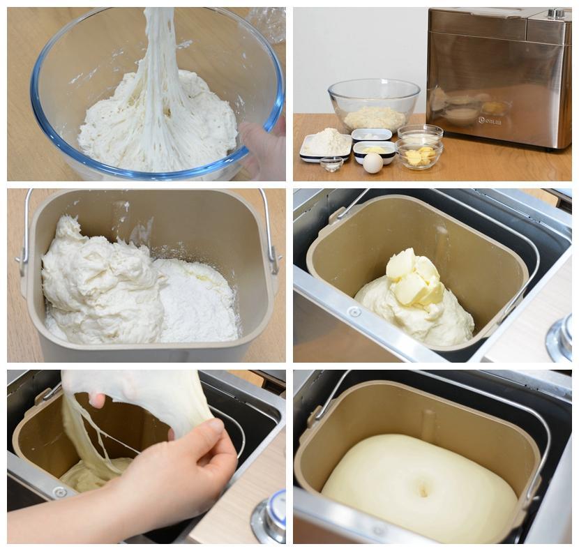 中种淡奶油吐司面包