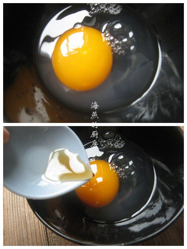 枸杞叶烧鸭蛋