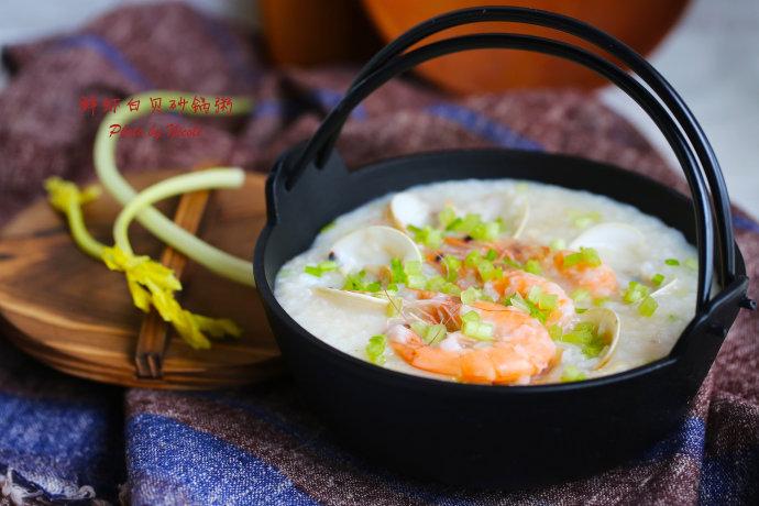 让胃口大满足的鲜味粥:鲜虾白贝砂锅粥