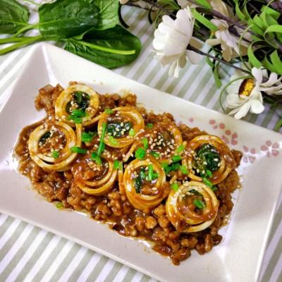 菠菜豆腐卷