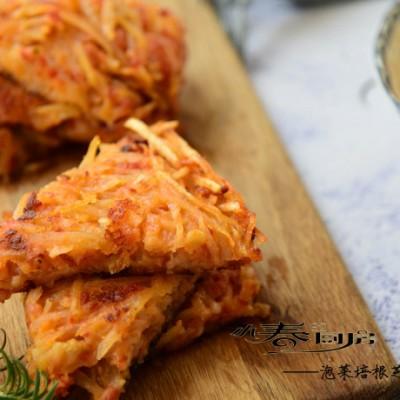 泡菜培根芝士土豆饼