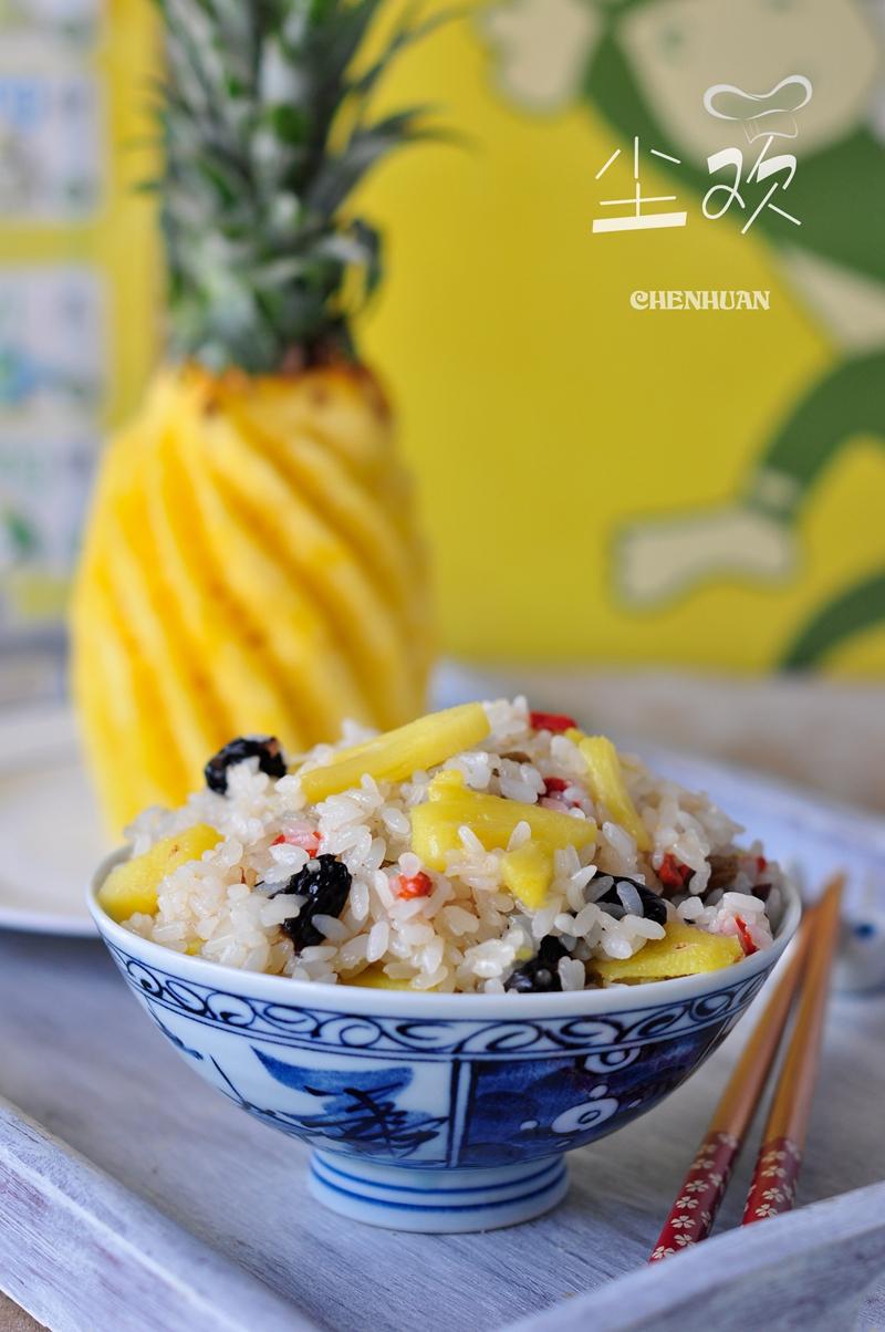 電飯鍋菠蘿糯米飯