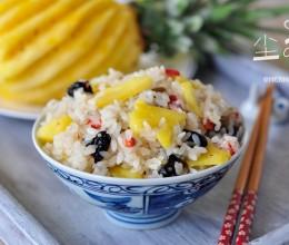 电饭锅菠萝糯米饭