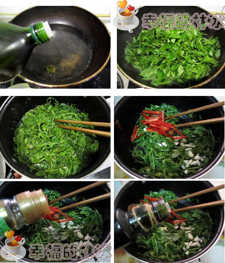 有驱虫提神功效的凉拌花椒芽
