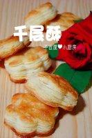 #新春悠享家#【珍妮曲奇】
